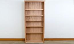 Oak Albury Bookcase
